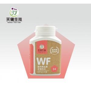 WF複合維生素C補充品