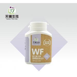 WF複合維生素鈣鎂D3補充品