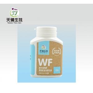 WF綜合維礦康循18補充品